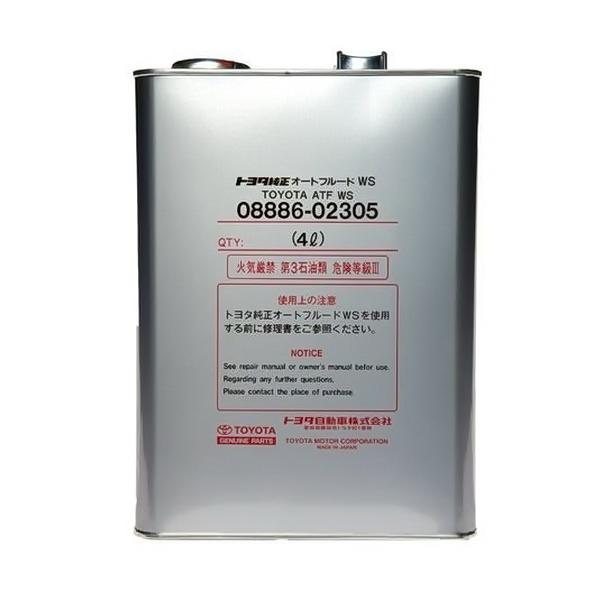 Жидкость трансмиссионное TOYOTA ATF WS для секвентальной АКПП 08886-02305 синтетическое 4л