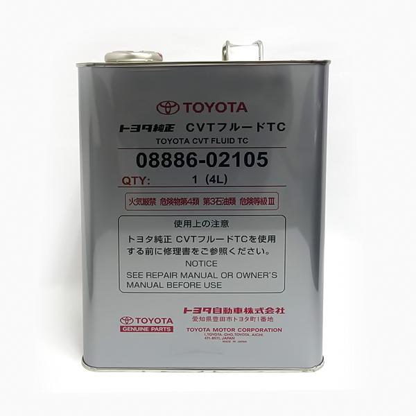 Жидкость трансмиссионное TOYOTA ATF CVT Fluid TC FOR Super 08886-02105 синтетическое 4л