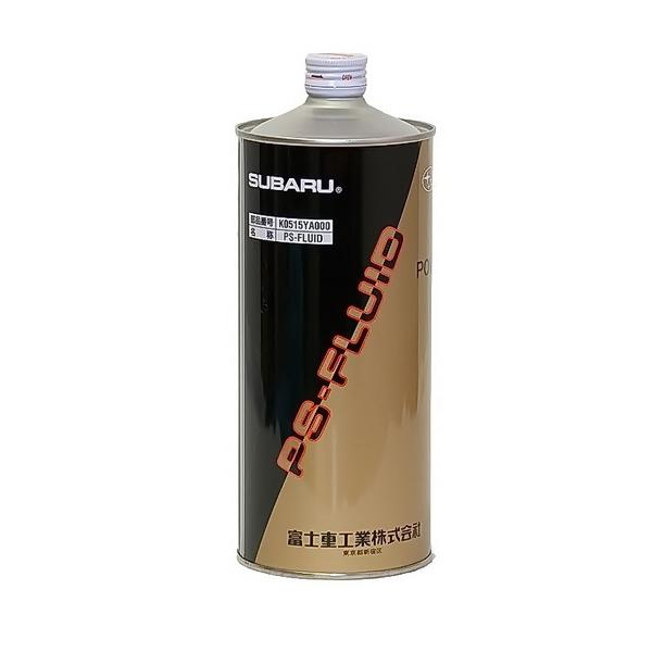 Жидкость ГУР SUBARU PSF K0515YA000 1л